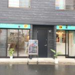中山商店会の近くに「お一人様用カフェ」オープン、Wi-Fi&コンセントも完備で感染症対策もバッチリ