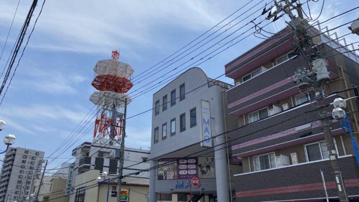 ぶらり中山:中山タワーの謎に迫る!